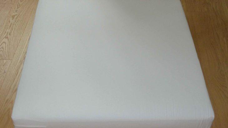 abnehmbarer bezug 5 rechteckiger bezug f r schaumstoffpolster teil 1. Black Bedroom Furniture Sets. Home Design Ideas